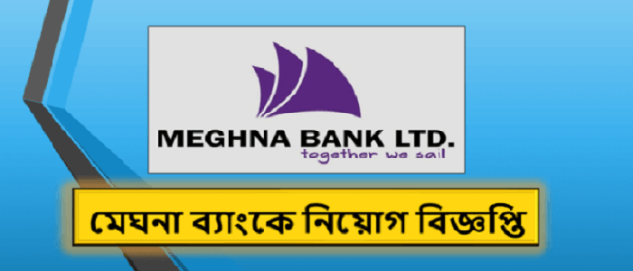 Meghna bank career